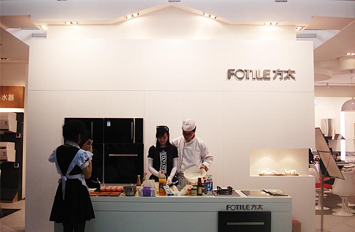 行业:家用电器 household appliances 项目:2011年4月家博会展厅设计
